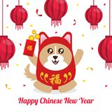 Chinese new year card. Celebrate Dog Year. Stock Photos