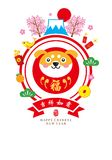 Chinese new year card. celebrate year of dog Royalty Free Stock Photography