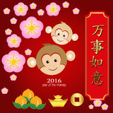 Chinese new year card. Chinese character means May all your wishes be fulfilled Stock Photography