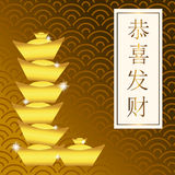 Chinese new year card Royalty Free Stock Photos
