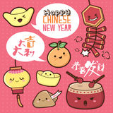 Chinese New Year card. Chinese New Year cute cartoon design elements. Chinese translation: Auspicious & Prosperity Chinese New Year Royalty Free Stock Photo