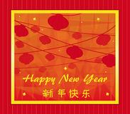 Chinese New Year Card Stock Images
