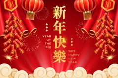 2019 chinese new year card design with curtains royalty free illustration