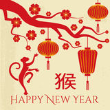 Chinese New Year card design. With monkey, plum blossom and chinese lantern Stock Photos