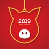 Chinese 2019 New Year card design with pig snout symbol stock illustration