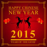 Chinese New Year card design. Red card design of year of the goat for Chinese New Year 2015 Stock Illustration