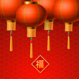 Chinese New Year card design royalty free stock photos