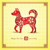 Chinese new year 2018 Stock Photography