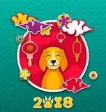 2018 Chinese New Year Card, Earth Dog, Paper Colorful Cutting Pattern Royalty Free Stock Photos