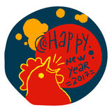 Chinese New Year 2017 card. Year of Fire Rooster in Chinese Horoscope, 2017. Hand drawn sketchy cartoon clip-art in circle, vector illustration for greeting card Stock Photography