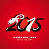Chinese new year card with goat. Vector illustration Stock Image