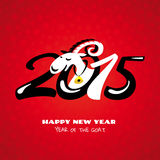 Chinese new year card with goat. Vector illustration Royalty Free Stock Photo