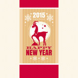 Chinese new year card with goat. Vector illustration stock illustration