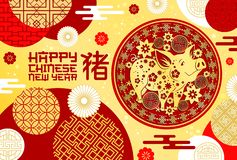 Chinese New Year card with gold paper cut pig vector illustration