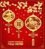 Chinese New Year lantern and zodiac dog ornament. Chinese New Year card with golden ornament of paper cut zodiac dog. Oriental Spring Festival lantern with lunar Royalty Free Stock Photos