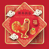 Chinese New Year Rooster. Happy Chinese New Year of the Rooster 2017 greeting card with Rooster and Mandarin, Fortune symbol, clouds, ornamens frame on red Royalty Free Stock Images