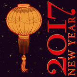 Chinese New Year card with lantern on a black background Stock Photos