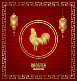 Chinese New Year 2017 Card with Lanterns and Golden Rooster Royalty Free Stock Photos