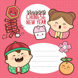 Chinese New Year card. Chinese Lunar New Year card with cute little boy & girl Royalty Free Stock Photo