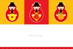 Chinese new year card. money god. This is chinese new year card design vector illustration