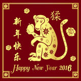 Chinese new year card. Monkey holding a fruit in golden color