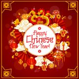 Chinese New Year card with oriental holiday symbol. Chinese New Year festive poster with oriental holiday symbol. Dragon, red paper lantern and firework, lucky Royalty Free Stock Image