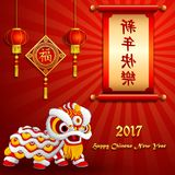 Chinese new year card with paper scroll and lion dance Stock Images