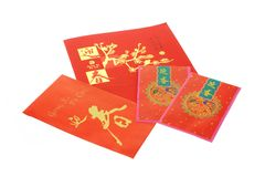 Chinese New Year card and red packets. Welcoming spring festival Stock Images