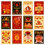Chinese New Year card set for asian holiday design. Chinese New Year greeting card and oriental lunar calendar holiday banner set. Red paper lantern, dragon and Stock Images