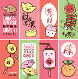 Chinese New Year card Stock Photo