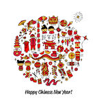 Chinese new year card, sketch for your design Royalty Free Stock Image