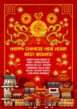 Chinese New Year card with Spring Festival town. Chinese New Year greeting card with Oriental Spring Festival town. Festive street of China with pagoda stock illustration