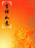 Chinese New Year Card Template. With Oriental Lion Royalty Free Stock Photography