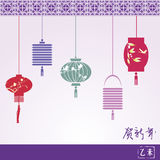 Chinese new year card Stock Photo