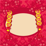 Chinese New Year card. Traditional Chinese lanterns vector illustration