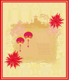 Chinese New Year card - Traditional lanterns. Fireworks and Asian buildings royalty free illustration