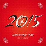 Chinese new year card. Vector illustration Royalty Free Stock Photography