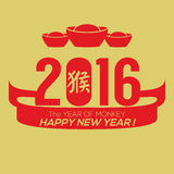 2016 Chinese New Year Card. 2016 Chinese New Year Card Vector Illustration Stock Photo