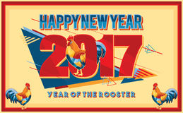 Chinese New Year card 2017 vector. Stock Photos