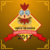 Chinese New Year card. Year of the rooster 2017.. Chinese New Year card. Year of the rooster 2017 concept.  illustration design EPS10 Stock Images