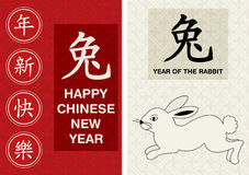 Chinese New Year cards. Chinese greeting cards for lunar Year of the Rabbit Stock Photo
