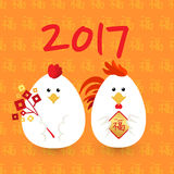 2017 Chinese New Year Cards Royalty Free Stock Images