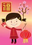 Chinese New Year Celebration stock illustration