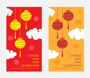 Chinese new year celebration banner card with abstract Traditional Lantern ,clude , flower and china money sign red and yellow s stock illustration