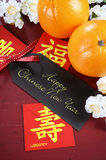 Chinese New Year celebration party table Royalty Free Stock Photos