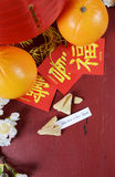 Chinese New Year celebration party table Royalty Free Stock Images