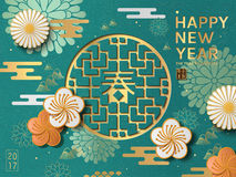 2017 Chinese New Year. Chinese characters: spring in the middle and rooster year on the right side, turquoise background with floral elements Royalty Free Stock Photo