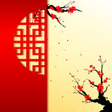 Chinese New Year Cherry Blossom Background Stock Photo