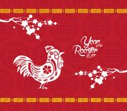 Chinese new year 2017. Cherry blossom and rooster Stock Photo