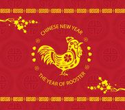 Chinese new year 2017. Cherry blossom and rooster Royalty Free Stock Photos
